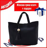 Женская сумка-клатч Little Pigeon   Ультрамодная женская сумка