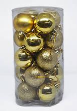 Елочные Игрушки Набор Новогодних Шаров в Коробке 20 шт Диаметр 4 см Золотые