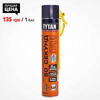 Клей-пена TYTAN PROFESSIONAL 60 секунд (Титан) 940мл ручная, купить в Киеве