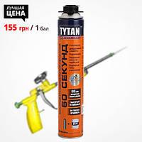 Клей-пена TYTAN PROFESSIONAL 60 секунд (Титан) 750мл под пистолет, купить в Киеве