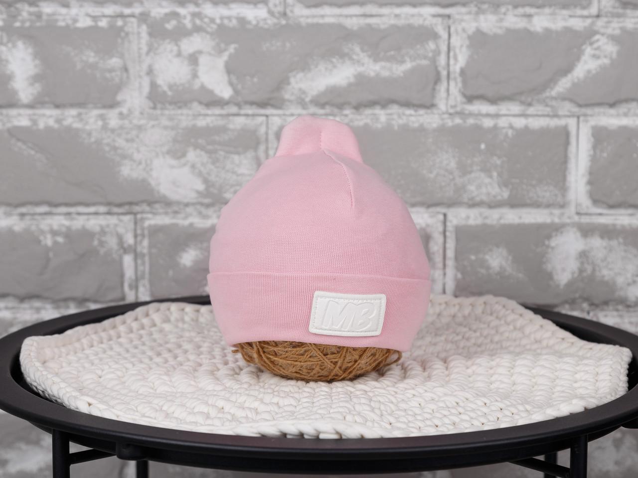 """Шапка """"MB"""", рожева"""