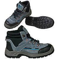 Ботинки рабочие с металлическим носком Artmaster, Спецобувь, Защитные ботинки