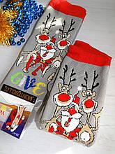 Подарунок - новорічні шкарпетки