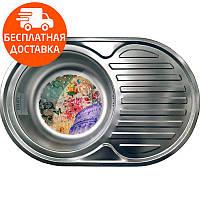 Мойка для кухни стальная Galati Eko Dana Nova Satin 7226 нержавеющая сталь