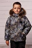 Комплект, комбинезон зимний для мальчика, фото 9