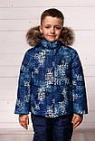 Комплект, комбинезон зимний для мальчика, фото 4