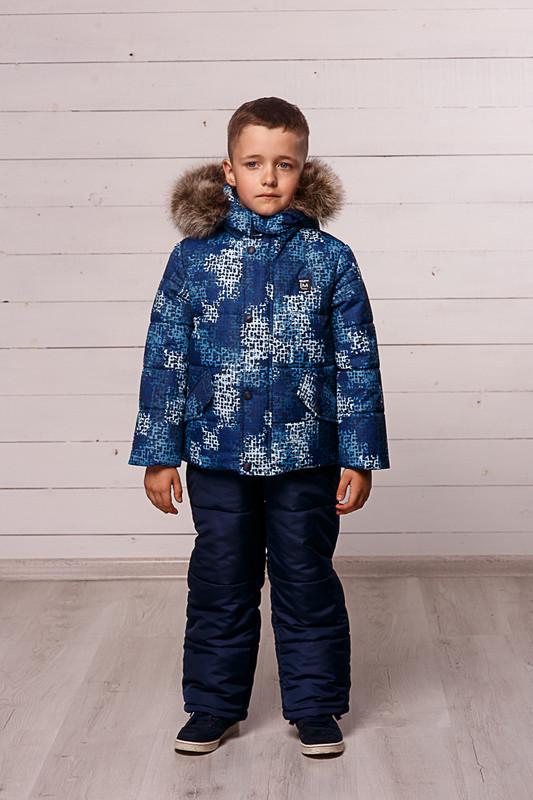 Комплект, комбинезон зимний для мальчика