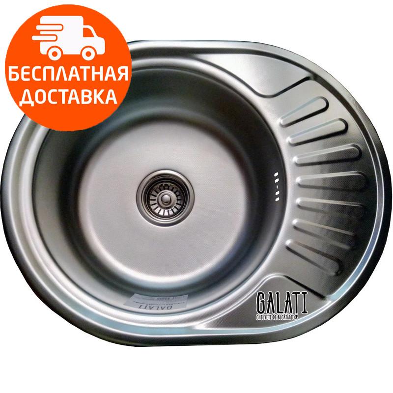 Мойка для кухни стальная Galati Taleyta Textura 7132 нержавеющая сталь