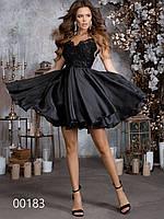 Чёрное пышное платье до колен, 00183 (Черный), Размер 44 (M)