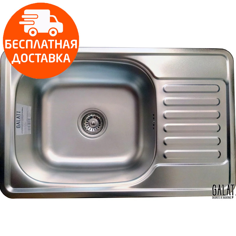Мойка для кухни стальная Galati Bogna Satin 7893 нержавеющая сталь