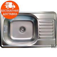 Мойка для кухни стальная Galati Bogna Satin 7893 нержавеющая сталь, фото 1