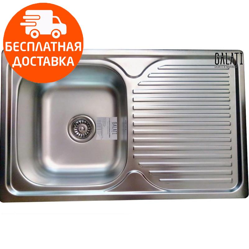 Мойка для кухни стальная Galati Constanta Nova Satin 8487 нержавеющая сталь