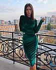 Женское платье бархат бордо бутылка черный S-M M-L, фото 3