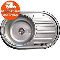Кухонная мойка стальная Galati Eko Dana Textura 9685 нержавеющая сталь