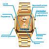Skmei 1220 Tango золотые мужские часы, фото 6