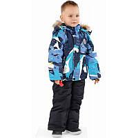 Зимний костюм для мальчика RT-38 (куртка и штаны).