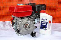Двигун бензиновий 168F 7 л. с вал 19 мм шпонка + шків 2-х ручейковий профіль А + масло