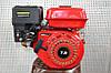 Двигатель бензиновый 168F 7 л.с вал 19 мм шпонка + шкив 2-х ручейковый профиль А + Масло 1л - Фото