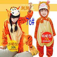 Кигуруми детский Тигр 323-76