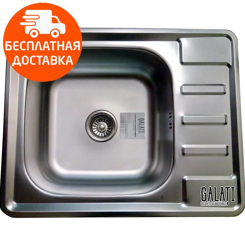 Мойка для кухни стальная Galati Douro Satin 7175 нержавеющая сталь
