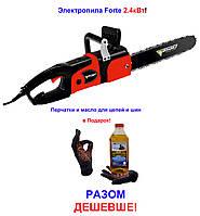 Электропила Forte 2.4кВт Forte FES24-40! Перчатки и масло для цепи в Подарок!, фото 1