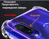 Противоударный черный TPU чехол PZOZ для Xiaomi Redmi Note 7 / Note 7 Pro / + Cтекла, фото 9