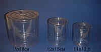 Пластиковый тубус №2 (12х15см.)