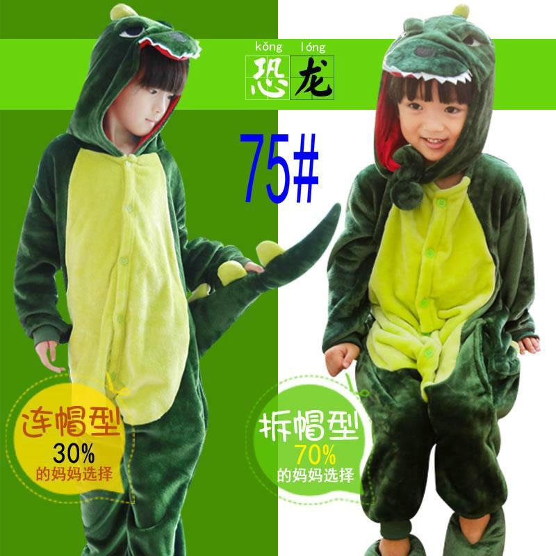 Кигуруми детский Дракон 323-75