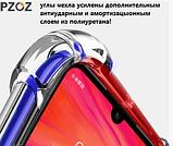 Протиударний TPU тонований чорний чохол PZOZ + Скло для Xiaomi Redmi Note 8 / Скла, фото 2