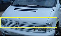 Планка и реснички на решетку радиатора Mercedes Vito W638 капота 638