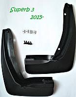 ОРИГИНАЛЬНЫЕ ЧЕХИЯ брызговики задние, к-т (2шт.) Шкода Суперб Superb 3 2015- 3V0075101 SkodaMag Винница