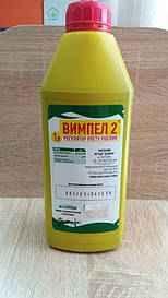 Вимпел 2, 1 л