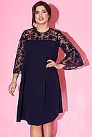 Вечернее платье А-силуэта с расклешенными рукавами из сетки темно-синего цвета. Модель 23254. Размеры 50-64