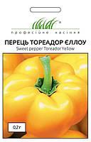 Перец Тореадор Йеллоу, 0.2 г