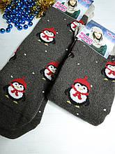 Шкарпетки жіночі з відворотом