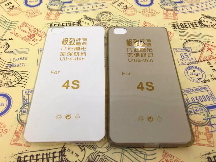 Ультратонкий 0,3 мм чехол для Xiaomi (Ксиоми) Mi4s (2 цвета)