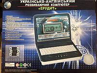Компьютер Англо-укр.8810
