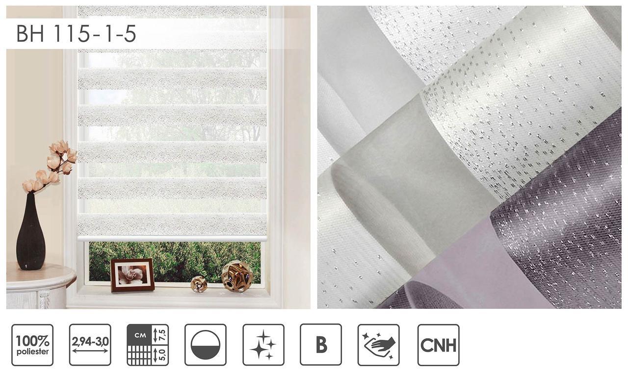 Рулонні штори День-Ніч BH 115 (3 варіанти кольору)
