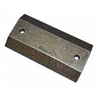 Нож Stihl для шнека 200 мм для BT 121, BT 130 (4404-682-3105)