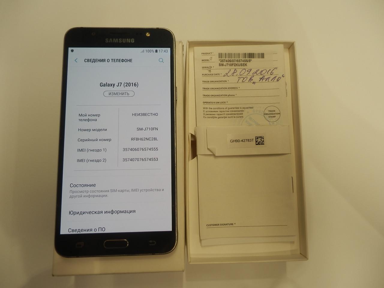 Мобильный телефон Samsung J710 138ВР