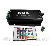 LED RGB music музыкальный контроллер 12A IR 144W 12V (24 кнопки), фото 2