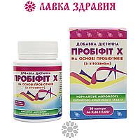 ДД Пробифит Х с хитозаном, 30 капс., Фитория