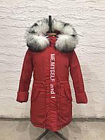 Яркая детская куртка-парка на зиму