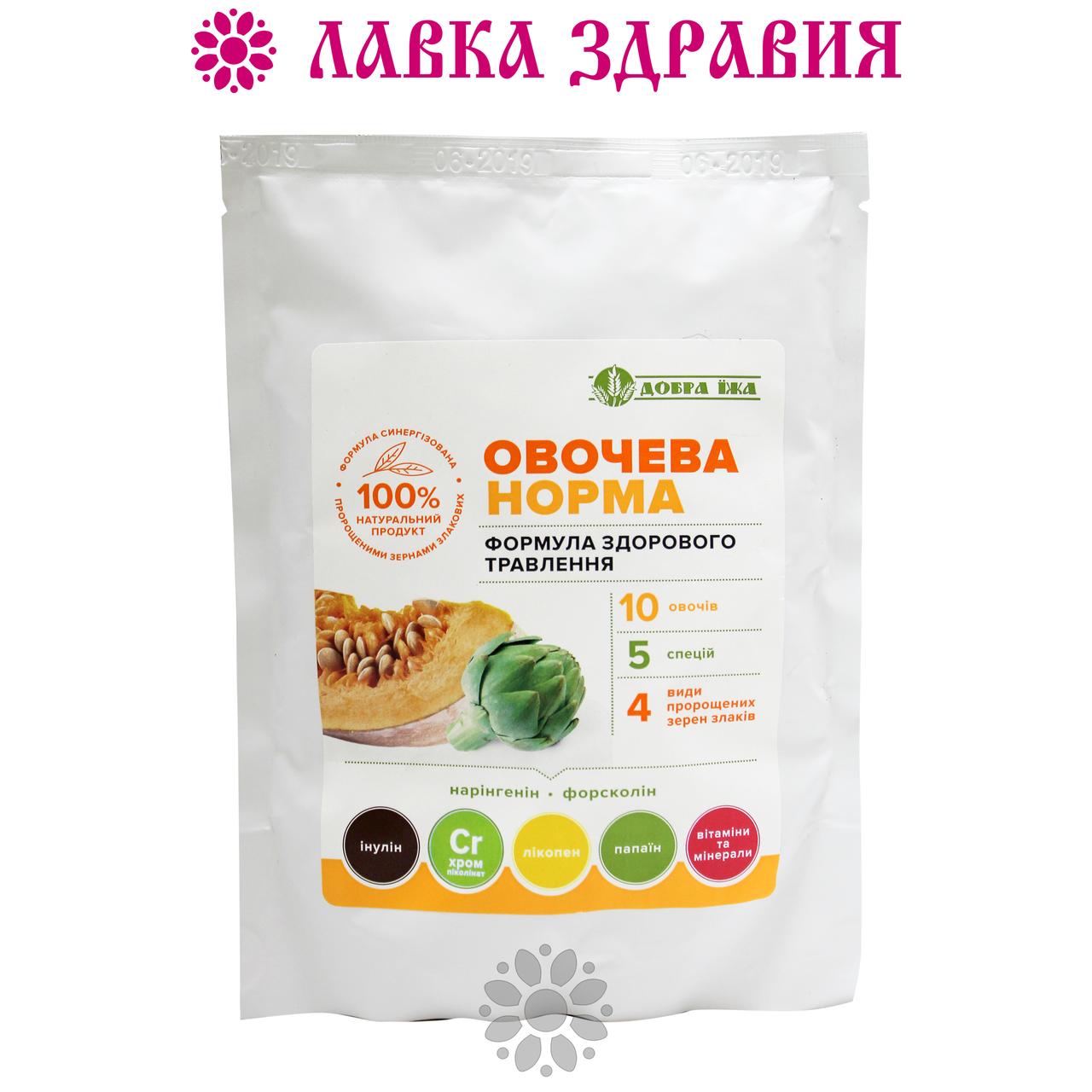 Овочева норма, 150 р, Choice