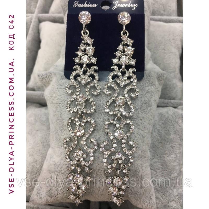 Довгі сережки під срібло з прозорими каменями, висота 10,5 див.