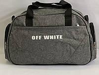 Дорожная сумка #3, сумка оптом, спортивная сумка опт, фото 1