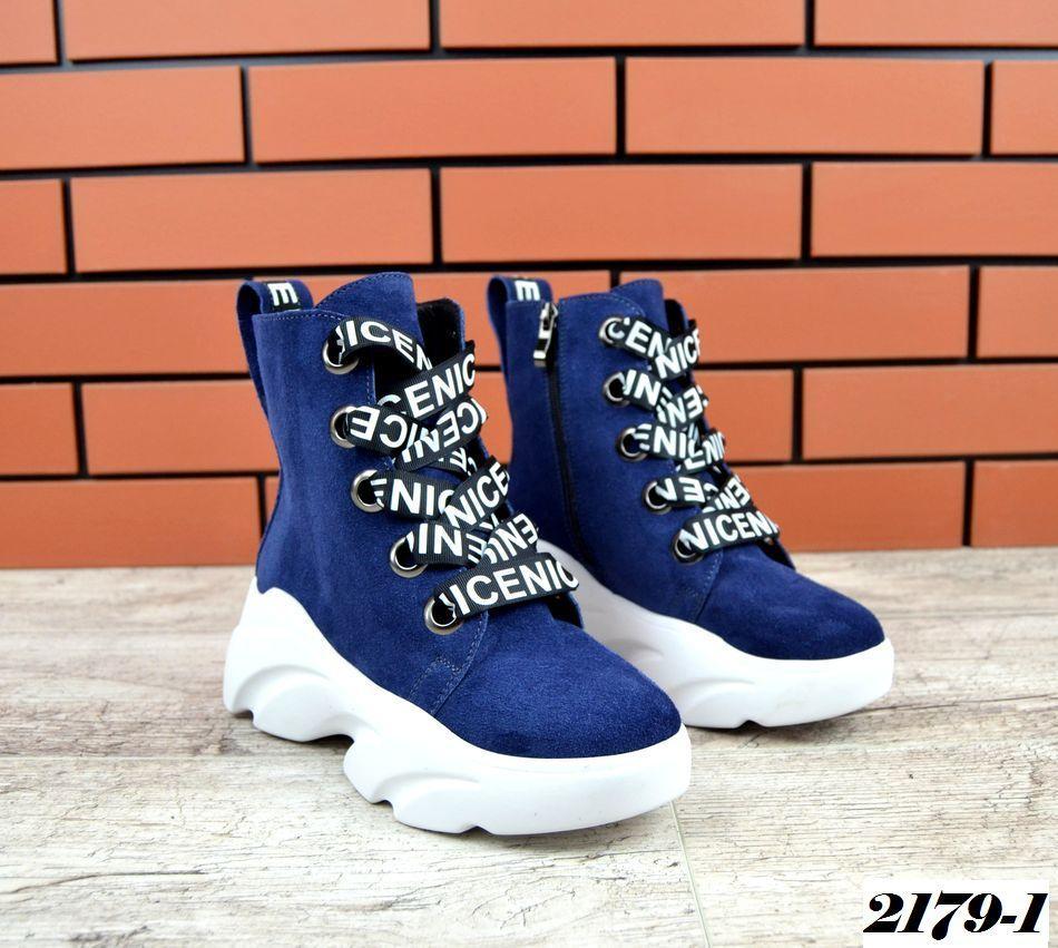 Женские зимние ботинки синего цвета, из натуральной замши 40ПОСЛЕДНИЙ РАЗМЕР