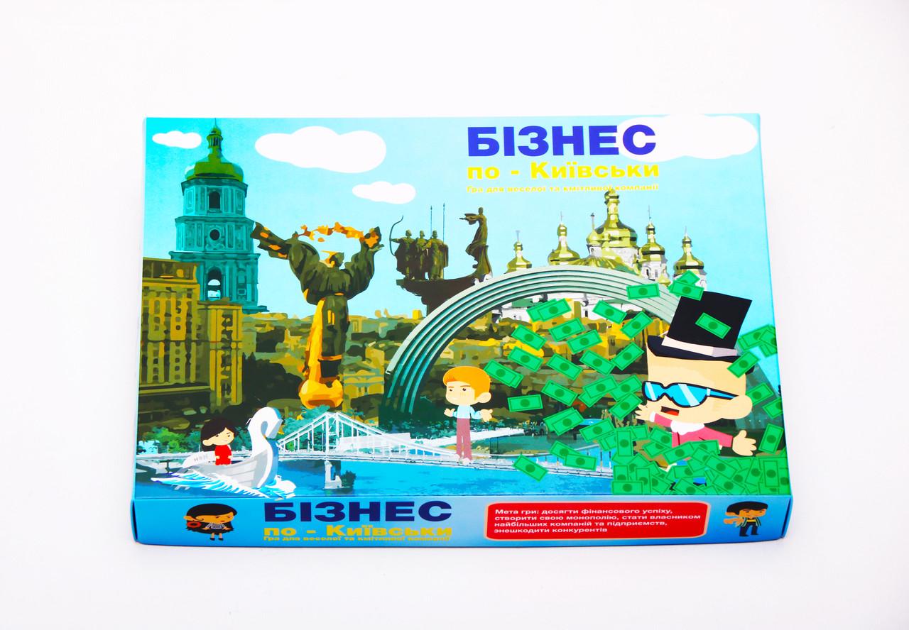 Экономическая игра Бизнес по-Киевски
