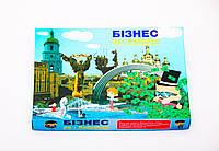Экономическая игра Бизнес по-Киевски, фото 1
