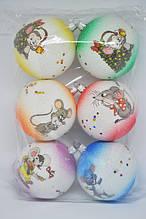 Елочные Игрушки Набор Новогодних Шаров c Крысятами 6 шт Диаметр 8 см